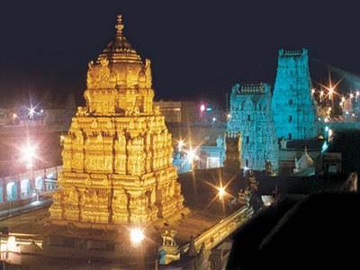 Venkateshwara-devsthanam